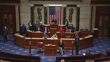 """بأغلبية.. """"النواب"""" الأميركي يؤيد إدانة إيران والاعتراف بالمعارضة"""