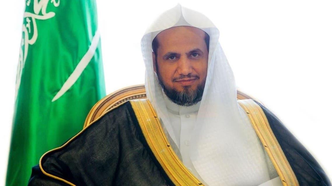 النائب العام السعودي السعودية