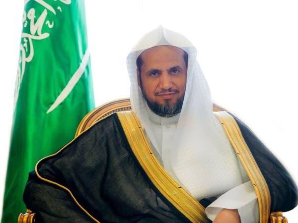 النيابة السعوديةتأمر بالقبض على معنف زوجته