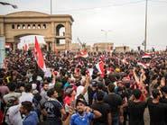 العراق.. مقتل 4 متظاهرين وجرح 60 في اشتباكات البصرة