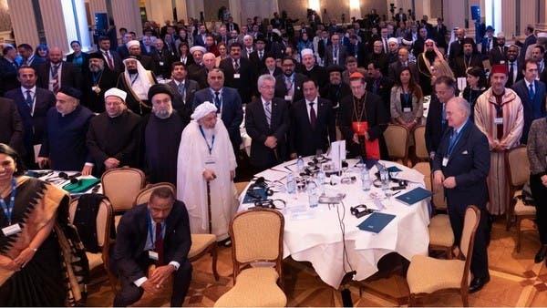 فيينا.. مؤتمر حوار الأديان يناهض خطاب الكراهية