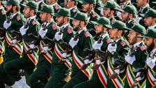 Iran executes man convicted of killing IRGC soldier in 2017 protests