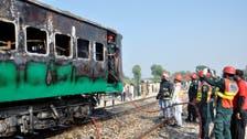قطار الموت أحرق 52 جثة.. باكستان تفحص الحمض النووي