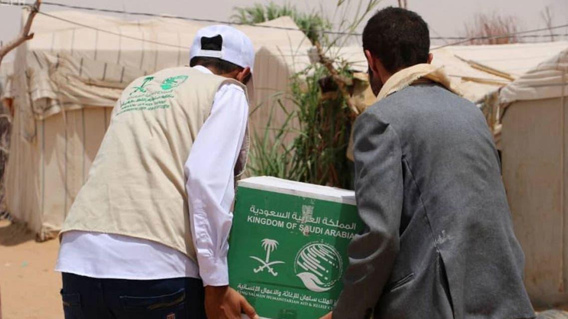 مساعدات سعودية