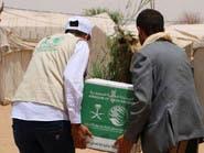 السعودية: 18 مليار دولار مساعدات للاجئين