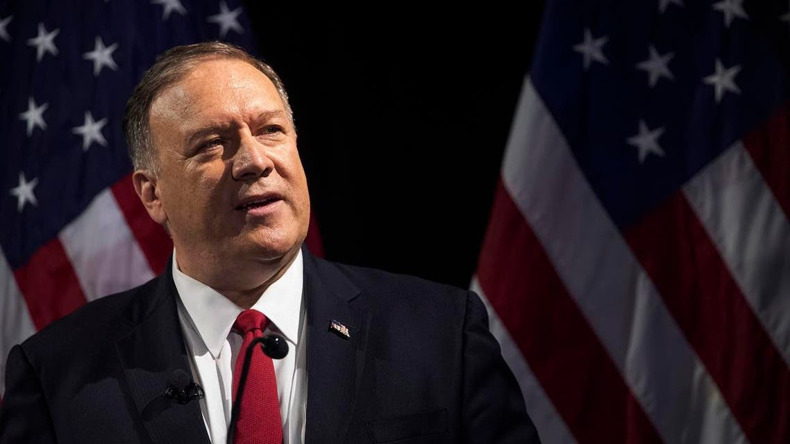 Secretary of State Mike Pompeo speaks during the Herman Kahn Award Gala. (File photo: AP)