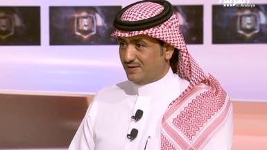إدارة النصر تسقط عضوية سعد آل مغني