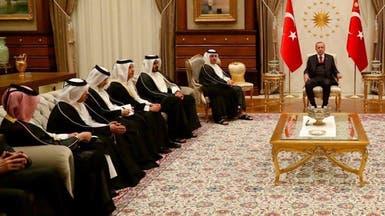أردوغان يقامر بأموال قطر