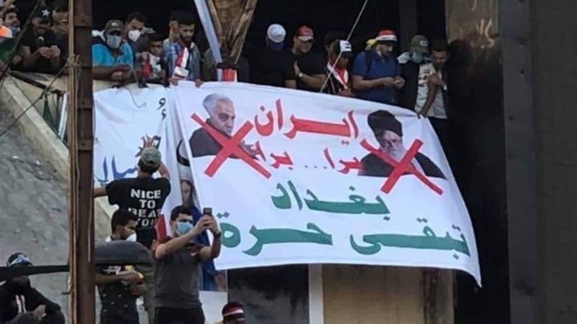 من الشاعارات التي رفعت خلال تظاهرات العراق