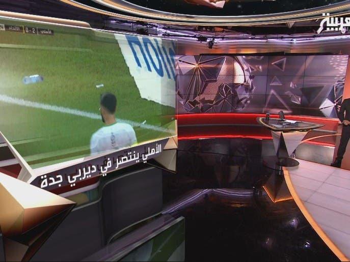 في المرمى | الأهلي يهزم الاتحاد في ديربي جدة