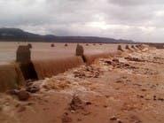أمطار غزيرة وأمواج بعلو 4 أمتار.. كيار يصل سقطرى باليمن