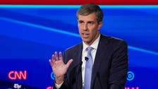 Democrat O'Rourke says he is dropping out of 2020 US presidential race