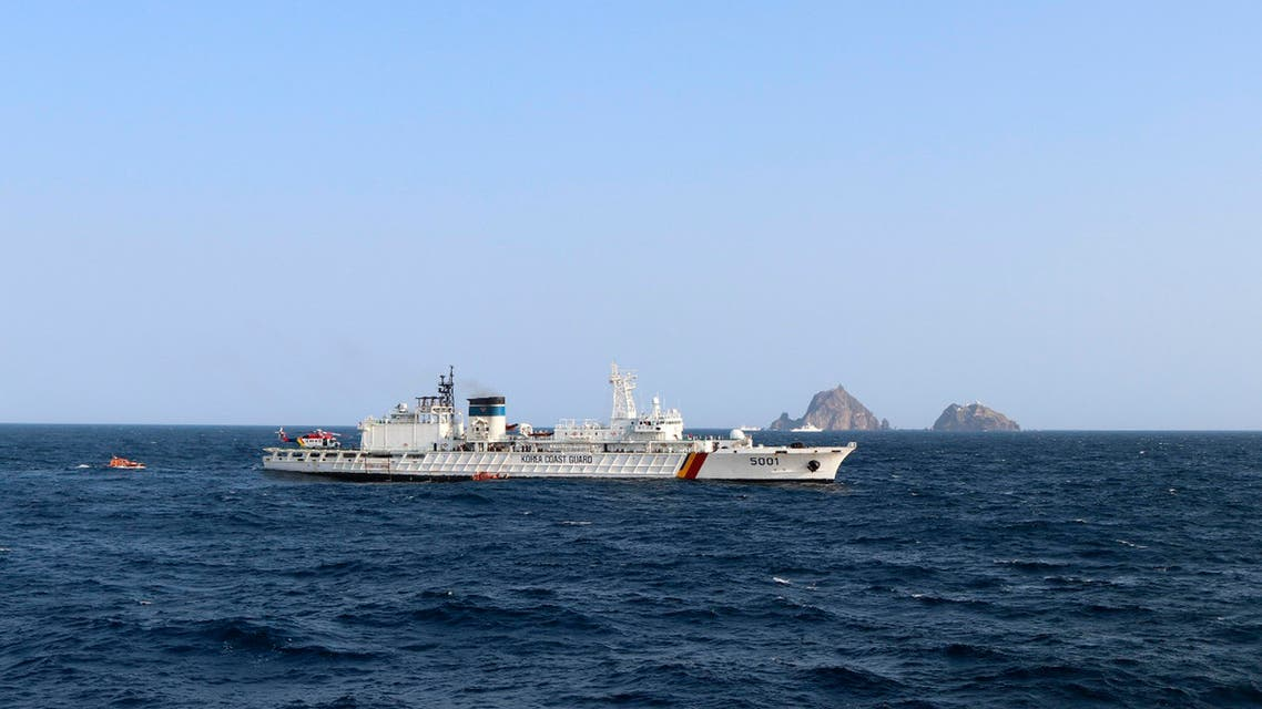 South Korean coast guard vessel search (AP)