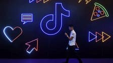 US opens national security probe of Chinese-owned app TikTok