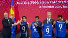 Southeast Asian leaders meet FIFA chief amid World Cup bid talks