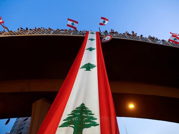 """لبنان.. المحتجون يهددون بقطع الطرق وعون """"يطمئن"""""""