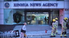 Hong Kong anti-government protesters attack office of Chinese news agency