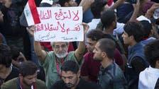 اشتباكات في البصرة.. و120جريحاً بين المحتجين