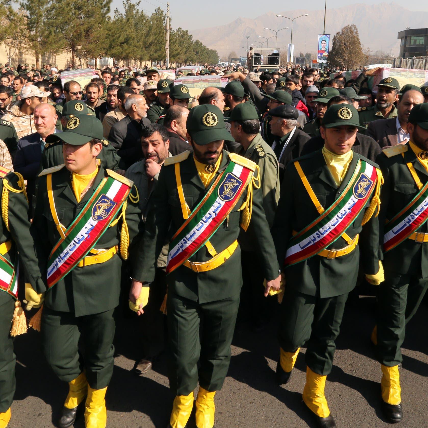 الحرس الثوري يقتل كرديين باشتباكات في كردستان إيران
