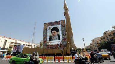 واشنطن تفرض عقوبات اقتصادية جديدة على طهران