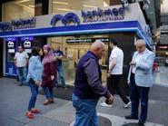 لبنان: السماح بصرف الدولار لدى البنوك بسعر السوق