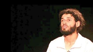فيديو.. مصر تعدم إرهابياً ليبياً نفذ مخططات هشام عشماوي