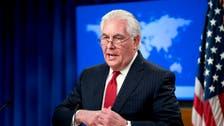Former US Secretary of State Tillerson urges unity, sidesteps impeachment debate
