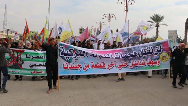 الإدارة الذاتية تحذر: أنقرة تسعى لتغيير ديمغرافي شمال سوريا