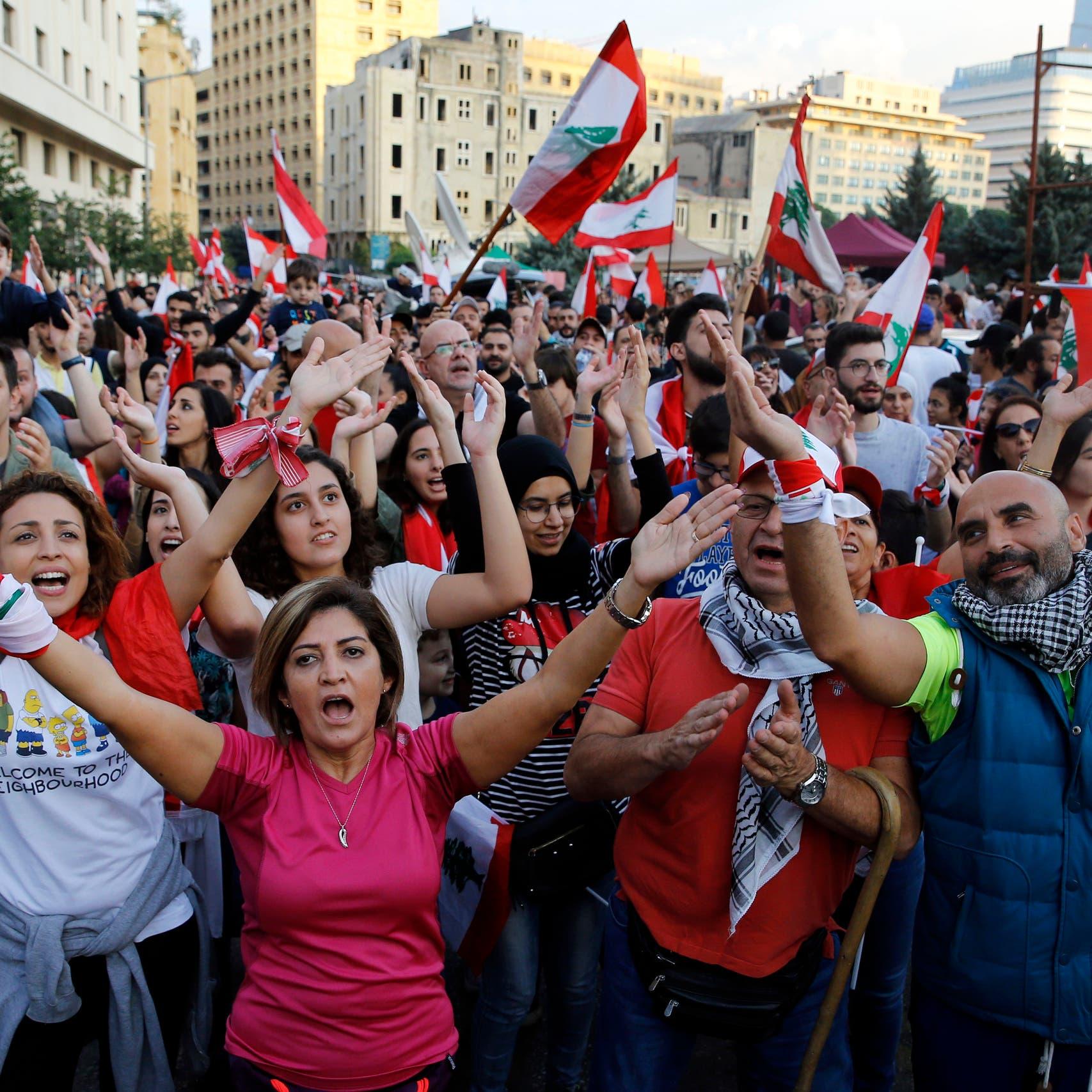 لبنان.. حشود مسائية ودعوات للإضراب ومطالبات بحكومة مصغرة