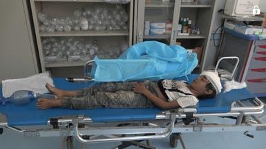فيديو مؤلم.. آلة القتل الحوثية تواصل حصد أرواح أطفال اليمن