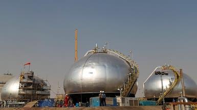 السعودية.. 525 مليون ريال من شركات الطاقة لصندوق الوقف الصحي