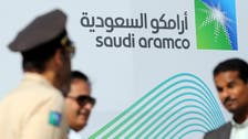 Saudi Aramco's IPO value could rise to $29.4 billion: Banker