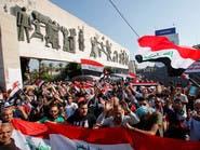 العراق.. انقطاع تام لخدمة الإنترنت في بغداد وعدة مدن أخرى