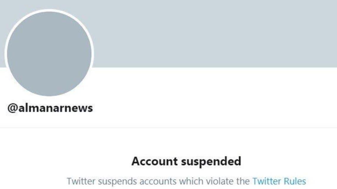 Hizbullah twitter account