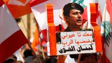 Lebanese flock to presidential palace in rally to support Aoun