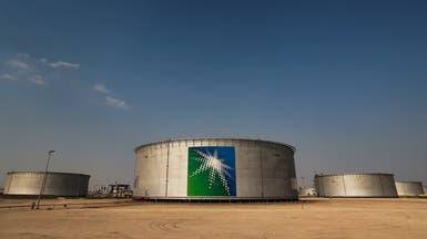أرامكو للمنتجات البترولية تؤسس فرعاً في لندن