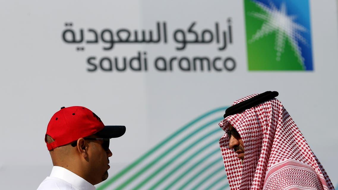 أرامكو السعودية مناسبة