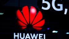 UK to reduce Huawei's involvement in 5G network