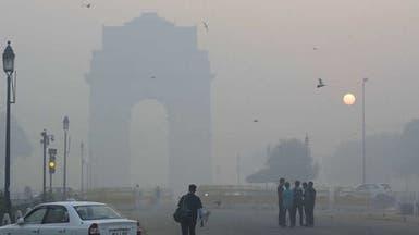 العاصمة الهندية تعاني أسوأ موجة تلوث هواء