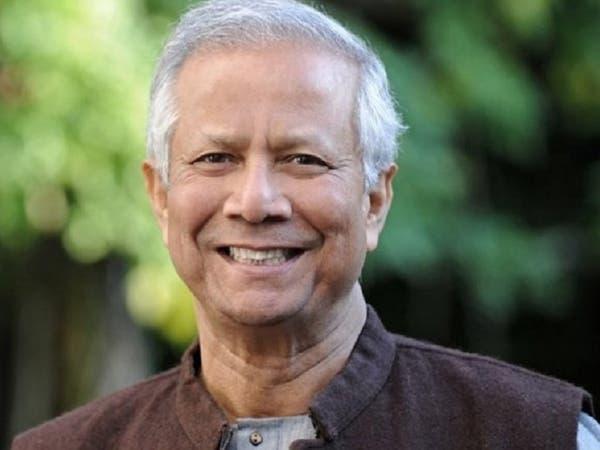 بنغلاديش تفرج عن حائز نوبل للسلام بعد فصل 3 موظفين
