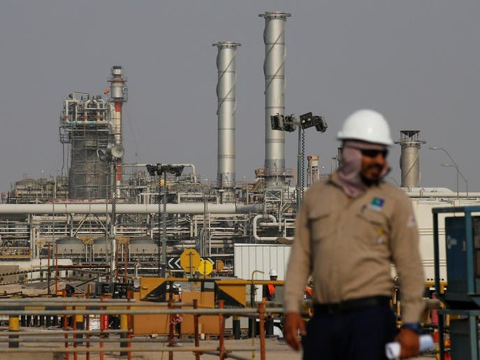 أرامكو السعودية تكشف عن أهم المخاطر على أعمال الشركة