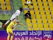 اتحاد جدة يواجه أولمبيك آسفي منتصف يناير