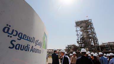 "S&P: طرح ""أرامكو"" قد يقوي مالية الحكومة ويدعم الاقتصاد"