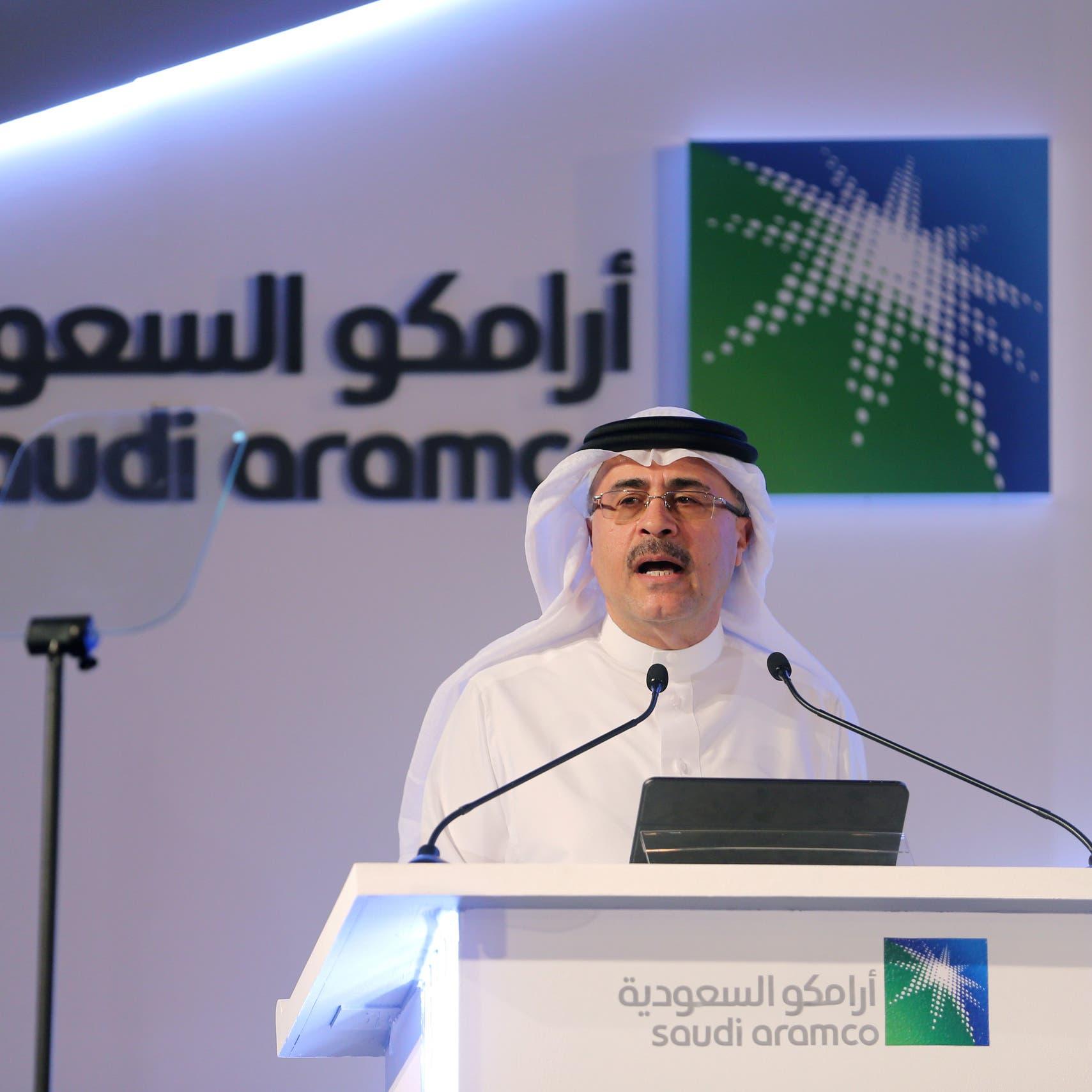 الناصر: أرامكو تمضي قدما في خطط لرفع طاقة إنتاج النفط