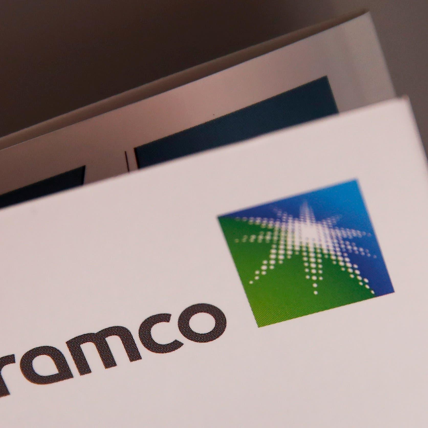 أرامكو تنتهي من إصدار سندات دولية بـ 8 مليارات دولار