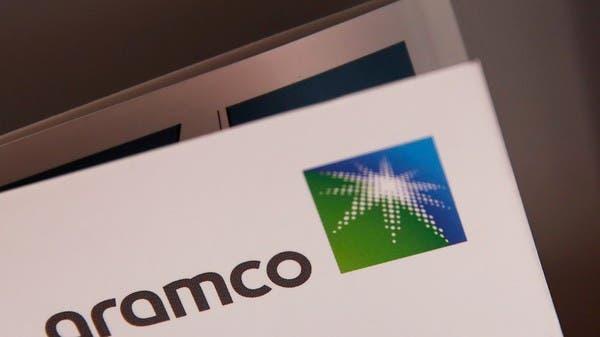 أرامكو: أرامكو تنتهي من إصدار سندات دولية بـ 8 مليارات دولار