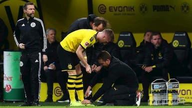 الإصابة تحرم رويس من مباراة دورتموند وشالكه