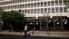 Lebanese trade minister says $4 bln withdrawn from banks since September