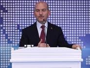 الداخلية التركية: سنرحّل عناصر داعش سواء أُسقطت جنسياتهم أم لا