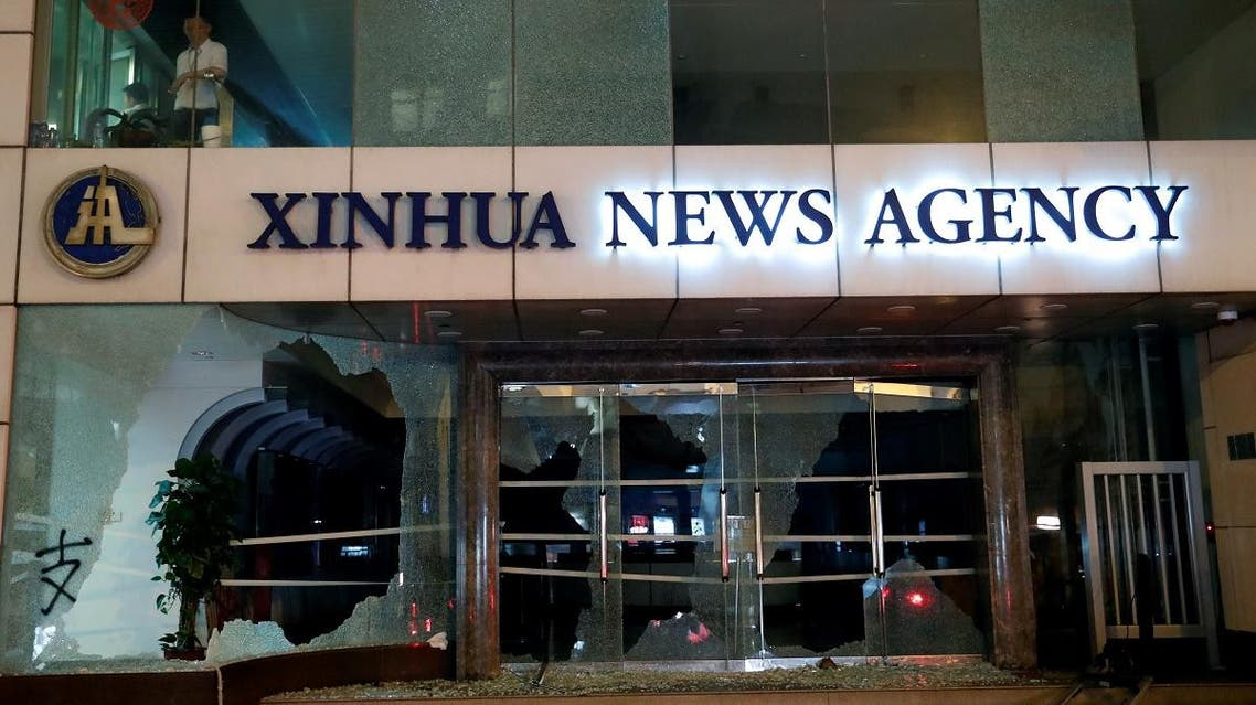Damaged entrance of China's official Xinhua news agency is seen during anti-government protest in Hong Kong, China November 2, 2019. (Reuters)
